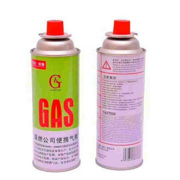 Hot Sale Butane Gas with Custom Logo for Camping Usage net weight 220g